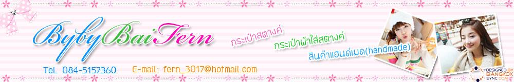 user.company_name